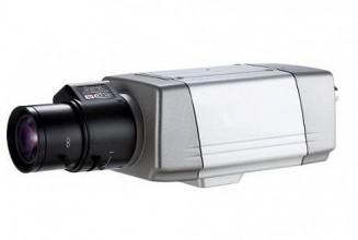 Аналоговая видеокамера ALEXTON ACS-740H