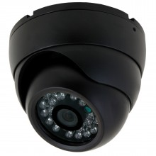 IP видеокамера ALEXTON AND-201IPM-1.3